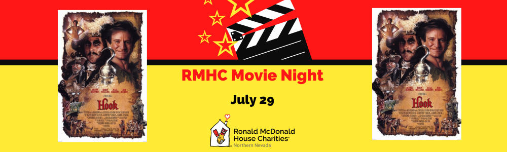 RMHC Movie Night – July 29th